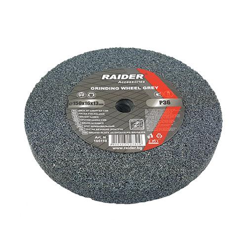 Диск абразивен прав RAIDER 150х16х13мм, за шлайфане, Р36, сив - big, 37772