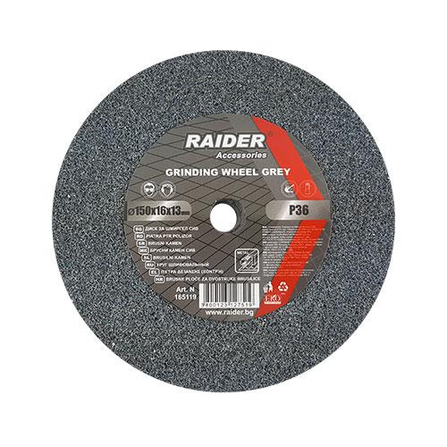 Диск абразивен прав RAIDER 150х16х13мм, за шлайфане, Р36, сив